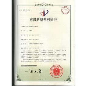 非标自动化专利